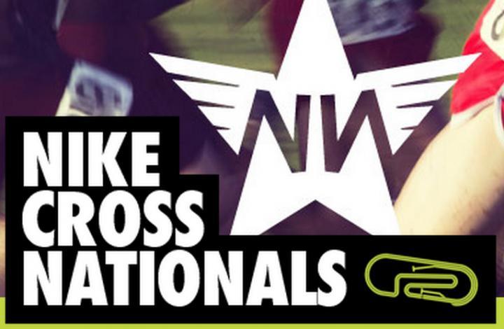 Nike cross logo